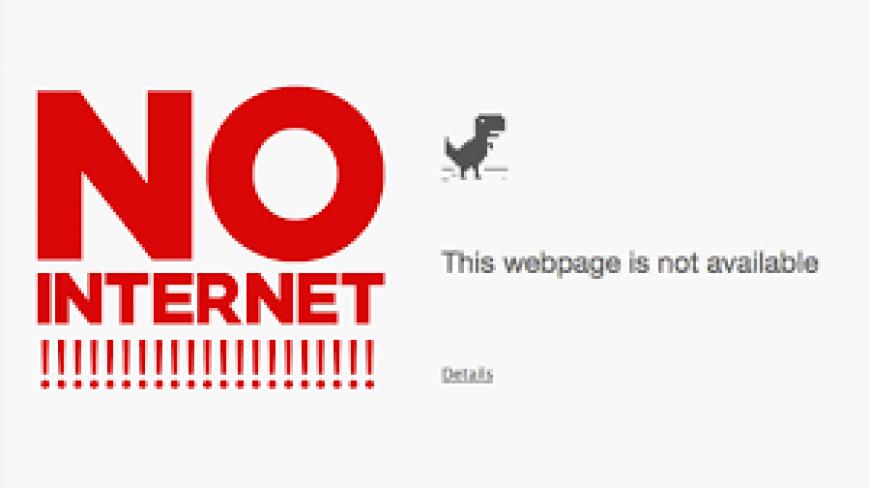 تلاش برای حذف ایران از اینترنت جهانی